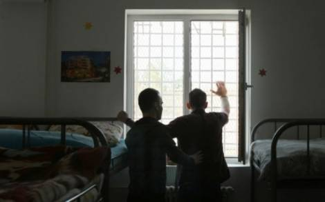 penitenciar botosani interior