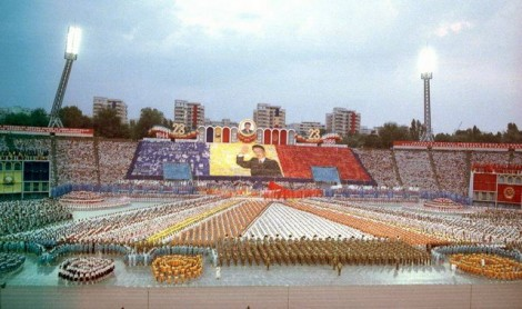 23 august ceausescu
