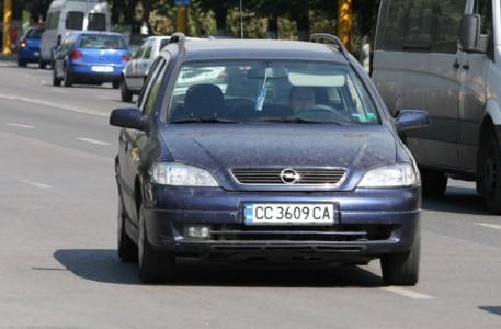 masina bulgaria