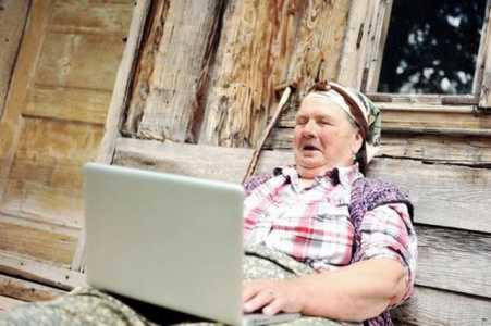 baba laptop