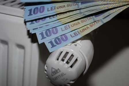 calorifer bani