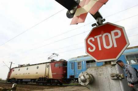 tren trecere