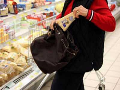 furt supermarket