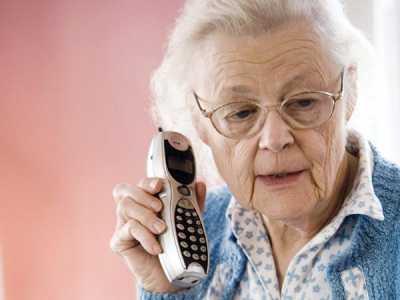 telefon accidentul