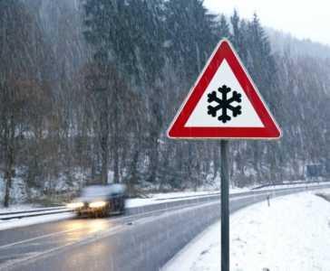 atentie ninge