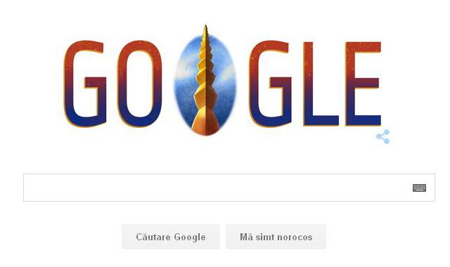 google ziua nationala