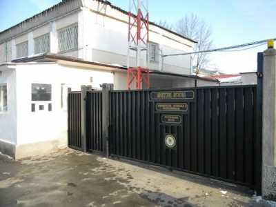 Penitenciarul Bacău