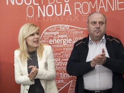 Gheorghe-Stefan-Elena-Udrea-foto-mediafax