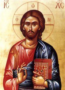 iisus hristos icoana