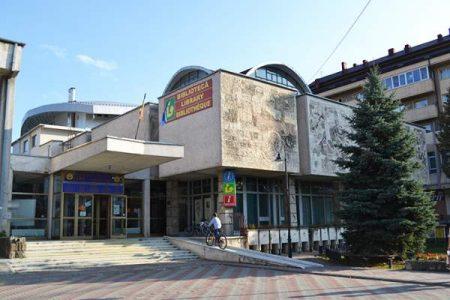 biblioteca kirileanu vara