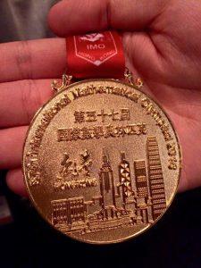 iasi medalie olimpiada matematica